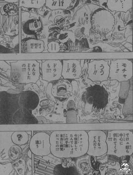 One Piece Manga 665 Spoiler Pics 0fa8ed187212997