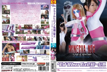 CGBD-37 Gravure Idol Overcoming Crises! - Codename Minerva Neo : Cold Blood Hitodeisma